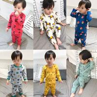 宝宝睡衣婴儿套装男童保暖内衣儿童居家服