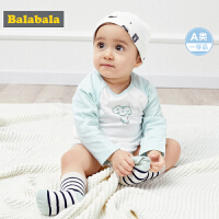 巴拉巴拉宝宝连体衣男新生儿婴儿衣服包屁衣女0-1岁爬爬服两件装