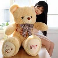玩偶熊猫公仔可爱超大毛绒玩具超萌布娃娃抱抱熊女生2米泰迪大号
