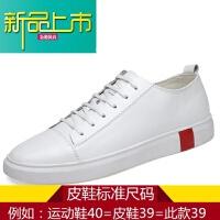 新品上市男鞋春季鞋子男潮鞋小白鞋百搭男士休闲鞋内增高板鞋