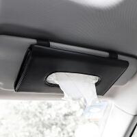 车载遮阳板式纸巾盒皮天窗挂式抽纸套内饰汽车用创意车内用品