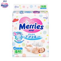 [当当自营]花王 日本原装进口 婴儿纸尿裤 小号S82片(适合4-8kg)尿不湿
