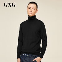 【GXG过年不打烊】GXG男装 秋季男士时尚青年都市流行简约黑色修身高领保暖毛衫男