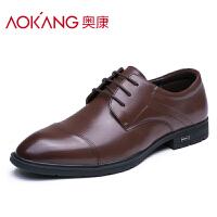 Aokang/奥康男鞋商务正装皮鞋男青年真皮潮鞋婚鞋单鞋子
