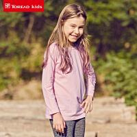 【3折价:59元】探路者儿童长袖内衣 秋冬户外女童舒适长袖内衣QALG94188