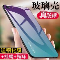 苹果7plus手机壳 iPhone7保护套 苹果iPhone8plus渐变镜面钢化玻璃壳全包软胶套壳网红新潮男女款外壳