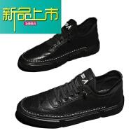 新品上市龙翼鞋帮秋冬新款男鞋子皮鞋男鞋时尚潮流休闲鞋棉鞋小黑鞋 加绒