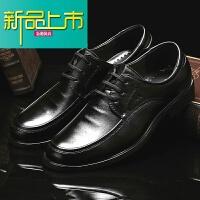 新品上市西服皮鞋男工作韩版潮流结婚伴郎青年正装面试学生职业上班鞋 黑色 系带款 有带子款