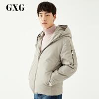 【新款】GXG男�b冬季男士�r尚�\灰色潮流加厚�B帽短款羽�q服男士