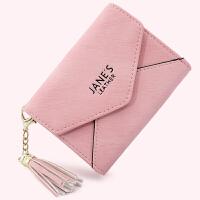钱包卡包一体包女式韩版多卡位大容量卡夹卡信用套钱卡片包男