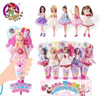 乐吉儿儿童娃娃套装女孩公主单个装过家家仿真洋娃娃换装礼盒玩具