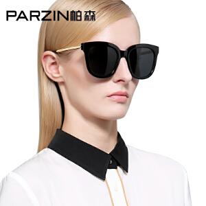 帕森太阳眼镜男女款复古偏光镜 轻盈TR90大框情侣潮墨镜9815