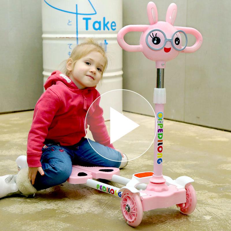 儿童滑板车2-3-6-8岁4初学者剪刀四轮双脚蛙式小孩摇摆溜溜踏板车