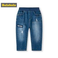巴拉巴拉儿童七分裤男童裤子夏装新款中大童百搭牛仔裤薄款潮