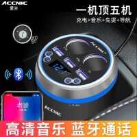 �厶m��d�{牙接收器汽�用多功能MP3播放器杯式充�器�c��一拖二