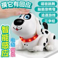 儿童玩具电动小狗1-2-3-4-5-6-8周岁7男孩女宝宝益智女孩小孩礼物