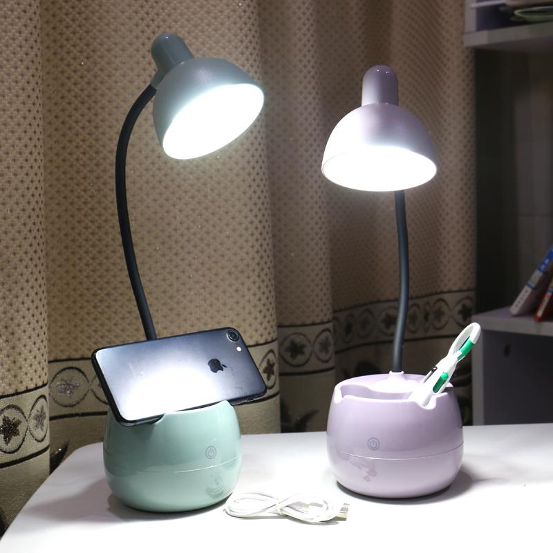 台灯护眼书桌大学生可充电式宿舍学习触摸调光保视力儿童