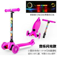 滑板车儿童2-3-4-5-6-8-9-14岁小孩划板车大童踏板车4轮闪光升降