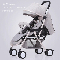 婴儿推车可坐可躺轻便折叠小简易新生宝宝便携式儿童手推车
