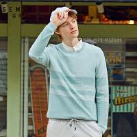 6091森马假两件毛衫男毛衣学生青少年潮流针织套头衫衬衫领撞色设计感