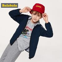 巴拉巴拉儿童外套男中大童2019新款春季童装男童韩版时尚连帽衫潮