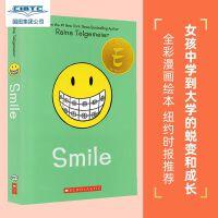 Smile 英文原版 漫画 笑容 Raina Telgemeier