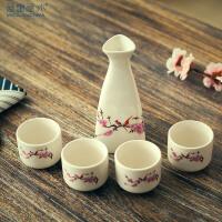 日本清酒酒具套装陶瓷日式白酒酒具套装古风烈酒杯酒壶酒杯一口杯