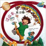 小海绵科学童话过山车真过瘾姜龙淑著;姜艳红、金延边教育出版社