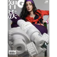 智族GQ 杨幂封面杂志 智族GQ杂志2021年3月刊 杨幂封面 杨幂Y2K运动风大片 三月刊