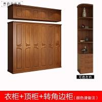 实木衣柜现代中式 大衣橱三门四门六门 +转角边柜