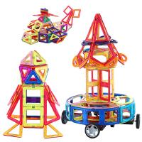 儿童益智玩具3-6-8周岁男女孩散片积木磁力片磁性磁铁贴片