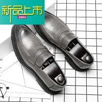 新品上市皮鞋男韩版真皮19新款男鞋英伦潮流青年耐磨透气男士商务休闲鞋