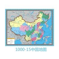 超难木质拼图1000片儿童玩具初高中学生学习地理世界中国地图