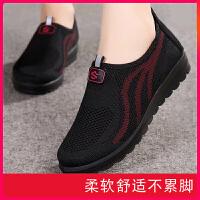 老北京布鞋女简约中老年妈妈平底鞋子休闲舒适软底老人奶奶女鞋