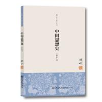 钱穆先生著作系列:中国思想史(简体版 单行本)