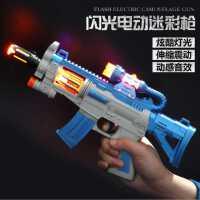 儿童电动玩具枪小孩男孩声光音乐震动投影冲锋枪2-3-6岁闪光炫酷