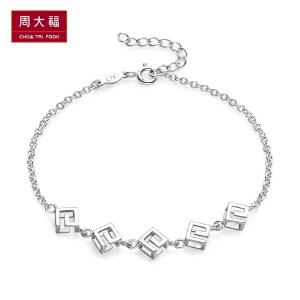 「新品」周大福珠宝首饰时尚立体几何图形925银手链AB39286