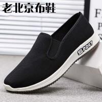 老北京布鞋男软底轻便舒适透气中老年人爸爸休闲鞋上班工作鞋