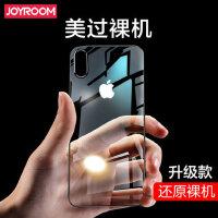 苹果x手机壳iPhone11Pro Max透明xr硅胶xs max/7/8/plus/6/6s防摔iphonex超薄ip