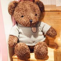 正版泰迪熊公仔抱抱熊毛绒玩具送女生可爱玩偶大熊生日礼物大号男