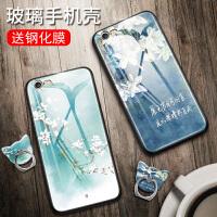 苹果6plus手机壳iphone6plus玻璃保护套 iphone 6splus玻璃壳时尚防摔个性创意软潮牌男少女软边
