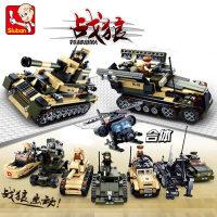 小鲁班战狼系列积木益智拼装军事模型坦克飞机人仔男孩儿童启蒙玩具6-10-12岁 战狼特种部队8合1