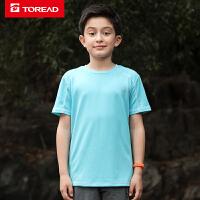 【3折到手价:30】探路者儿童童装 春夏新款户外男童舒适透气速干短袖T恤QAJG83104