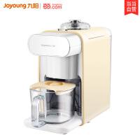九阳(Joyoung)豆浆机家用电器免滤全自动免洗榨汁机多功能五谷米糊咖啡机DJ06R-Kmini 黄色