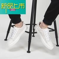 新品上市潮牌19新款男鞋春夏季真皮小白鞋男士板鞋韩版潮流休闲鞋子