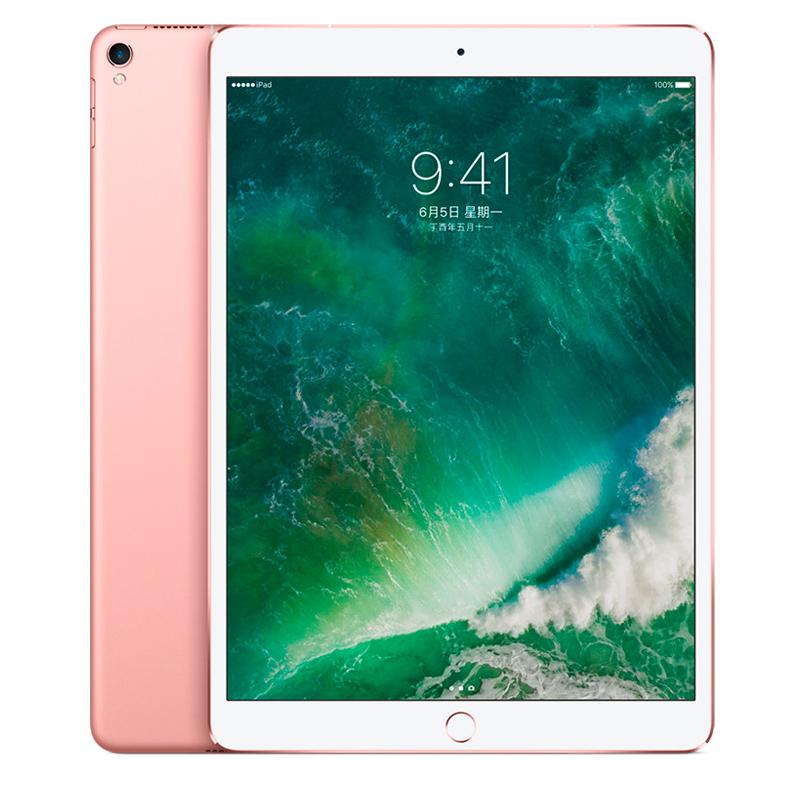 【当当自营】Apple iPad Pro 平板电脑 10.5 英寸(64G WLAN版/A10X芯片/Retina显示屏/Multi-Touch技术)玫瑰金色 MQDY2CH/A可使用礼品卡支付 国行正品 全国联保