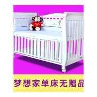 欧式双胞胎婴儿床实木多功能环保床新生儿带床垫拼接大床MY39