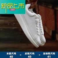 新品上市小白鞋男女真皮板鞋情侣百搭厚底休闲鞋松糕鞋单鞋