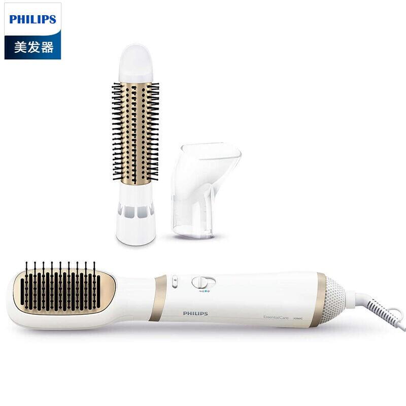 飞利浦3合1卷直发梳神器电吹风 卷发棒美发梳子HP8663 支持礼品卡