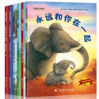 【德国获奖绘本】大憨熊亲子共读儿童绘本故事书6册儿童经典绘本0-1-2-3-4-6-8周岁幼儿睡前故事书早教书籍幼儿园绘
